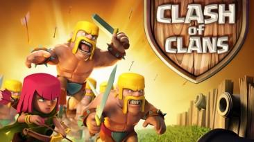 Как Supercell сломала фарм в Clash of Clans