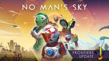 No Man's Sky: Трейнер/Trainer (+21) [3.67] {iNvIcTUs oRCuS / HoG}