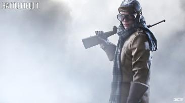 В Battlefield 1 появились ежедневные задания