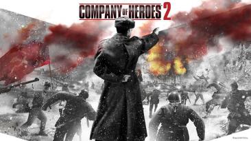 Company of Heroes 2 в Steam обзаведётся 64-битной версией в конце ноября