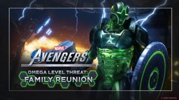 Marvel's Avengers получила бесплатное обновление с новым контентом