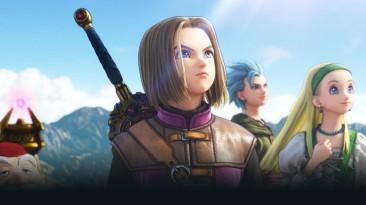 Square Enix неприятно удивила: Dragon Quest XI S для Xbox, PS4 и ПК будет простым портом с Nintendo Switch