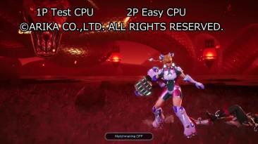 Fighting EX Layer - Геймплей за Арию