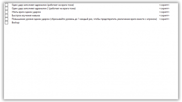 Black Legend: Таблица для Cheat Engine [0.1.753] {CannonFodder} - RUS