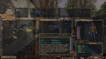 """S.T.A.L.K.E.R.: Shadow of Chernobyl """"Gosuke weapon mod 2.0 (fixed PKM and P90)"""""""