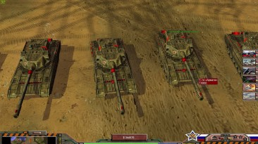 "Command & Conquer: Generals ""The End of Days 0.95"""
