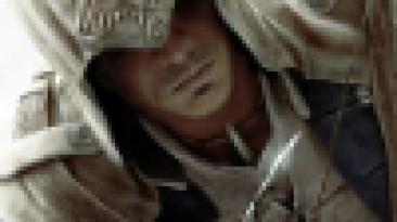 Фильм по мотивам серии Assassin's Creed вступил в первую стадию производства