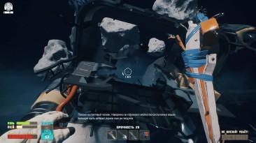 Breathedge. Глава 1: Затерянные в космосе Игрофильм (прохождение)