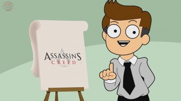Мульт: Встреча разработчиков Assassin's Creed [Озвучено PlayGround.ru]