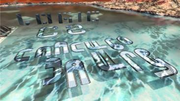 """Trackmania United """"LOGIC 2012"""""""