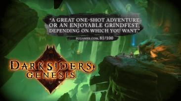 Хвалебный трейлер Darksiders: Genesis
