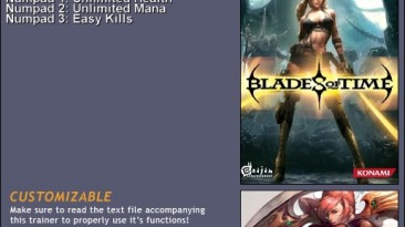 Blades Of Time: Трейнер/Trainer (+3) [1.4: Update 4] {Caliber/CheatHappens}