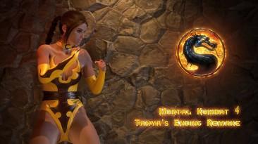 Энтузиаст воссоздал концовку Тани из Mortal Kombat 4 на Unreal Engine 4