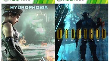 Коллекцию обратно совместимых игр пополнили Hydrophobia и Marathon: Durandal