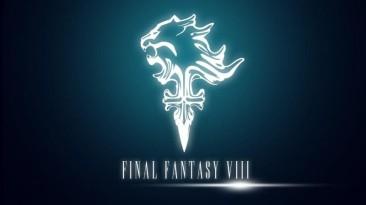 Final Fantasy VIII получит сюжетное ответвление