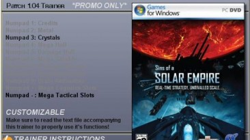 Sins of a Solar Empire: трейнер (+2) [1.4]
