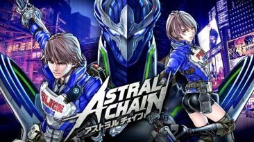 Геймплей Astral Chain в портативном режиме