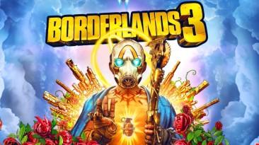 Для Borderlands 3 планируется больше дополнений