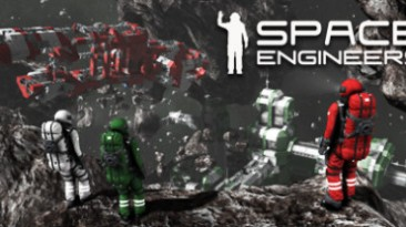 Space Engineers: Совет (Разблокировка DLC)