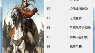 Mount & Blade 2: Bannerlord: Трейнер/Trainer (+6) [1.0] {Ali213}