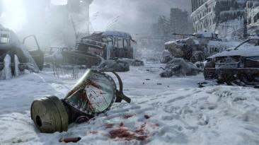 Создатели Metro Exodus в восторге от ЦП Xbox Series X|S и PS5