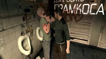 Русификатор(видеоролики(сюжетные сцены)) Tom Clancy's Splinter Cell: Conviction от Седьмой волк/Siberian Studio(адаптация) (08.08.2010)