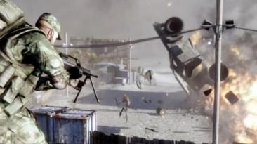 Battlefield: Bad Company пока на отдыхе