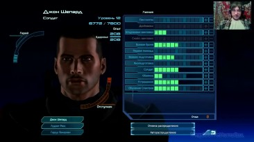 "Mass Effect - 7. Операция ""Экзо-Гени"" (прохождение на русском)"