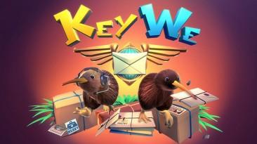 Для вас посылка! KeyWe расширила список платформ
