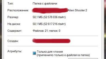 """Alien Shooter 2: Reloaded """"недостающая музыка"""""""