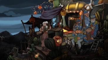 Deponia Doomsday (Депония 4) - Прохождение игры на русском [#2]