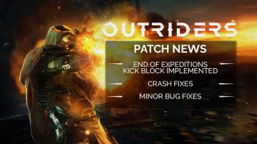 Новое обновление для Outriders добавляет подбор игроков по регионам и невозможность выгнать игроков из группы