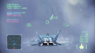 Ace Combat Infinity Сайфер
