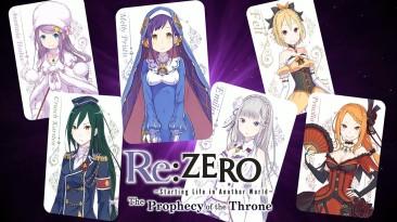Новый трейлер Re: ZERO на английском языке с функциями и персонажами