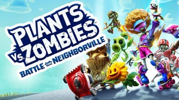 Стали известны технические особенности Switch-версии Plants vs. Zombies: Battle for Neighborville