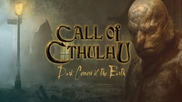 SpoilerAlert! #4: Сюжет Call of Cthulhu - Dark Corners of the Earth