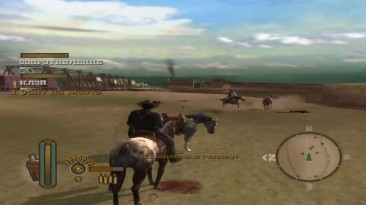 Замена Red dead redemption 2