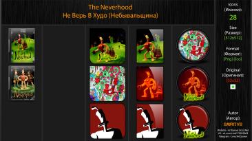 "The NeverHood ""Иконки (ArtGamer)"""