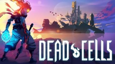 Подписчики Nintendo Switch Online смогут бесплатно по играть в Dead Cells
