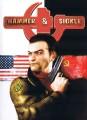 Hammer & Sickle