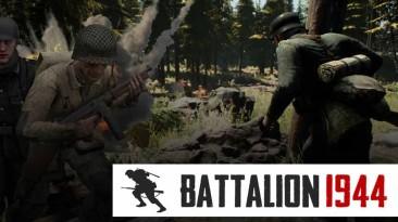У Battalion 1944 имеются проблемы на старте