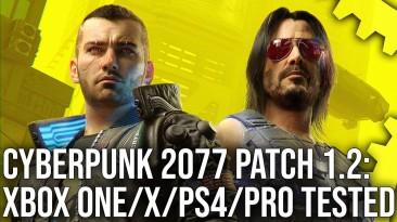 Cyberpunk 2077 стала стабильнее на PS4 Pro, но для этого пожертвовали прогрузкой локаций
