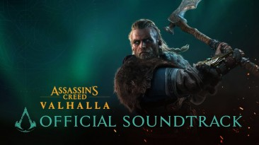 """Assassin's Creed: Valhalla """"Мини-альбом Out of the North"""""""