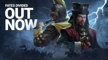 "Вышло дополнение ""Fates Divided"" для Total War: Three Kingdoms"