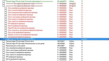 Dragon Age: Origin: Таблица Cheat Engine 6.4 [v1.05.13263.0-Steam; Origin-EA; Steam-Ultimate Edition] {Recifense}