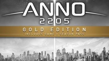 Русификатор звука ANNO 2205 (Лицензия)