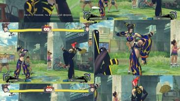 "Super Street Fighter 4 ""neon Jury"""