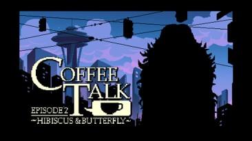 Coffee Talk получит сиквел