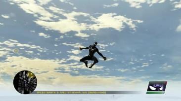 Spider-Man: Web of Shadows - Прикольный баг