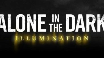 Atari приступила к приему предзаказов на Alone in the Dark: Illumination